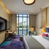 Hotel Millennium Al Barsha 4* - Dubai