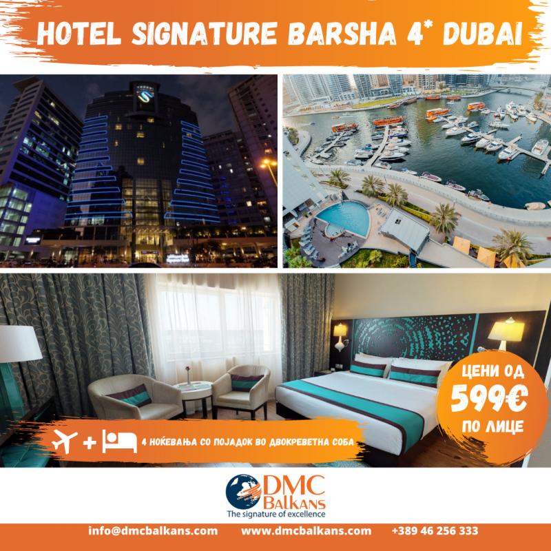 Hotel Signature  Barsha 4 *  - Dubai