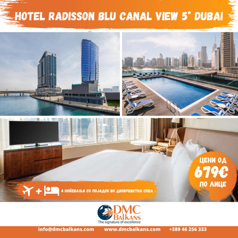 Hotel Radison Blu Canal View 5 * - Dubai